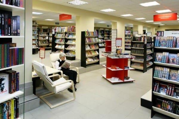 Изображение - Как открыть книжный магазин с нуля oborydovanie-dlya-knijnogo-magazina-e1453735525376