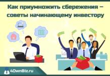 Получить сайт для заработка реальных денежных средств