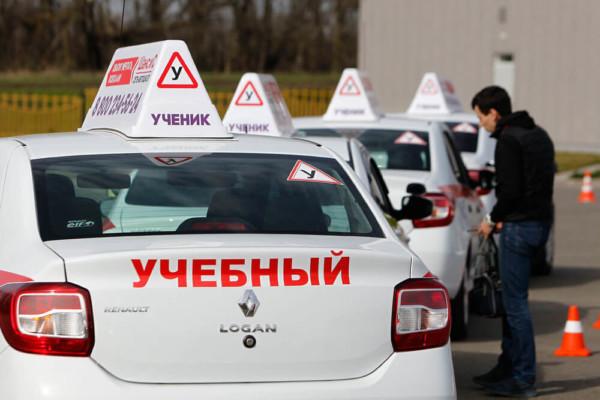 Автопарк автошколы